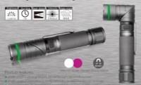 CHESCO B75 充電90°轉頭LED電筒
