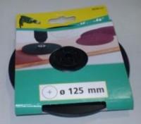 膠拍 (2020號-125mm)