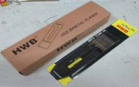HWB鋒鋼刨刀片